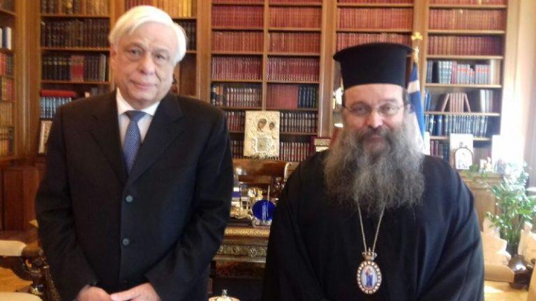 Συνάντηση με τον Πρόεδρο της Δημοκρατίας ο Μητροπολίτης Χίου, Ψαρών & Οινουσσών κ.Μάρκος