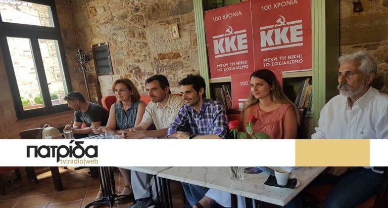 Παρουσιάστηκε το ψηφοδέλτιο του ΚΚΕ για τις εθνικές εκλογές