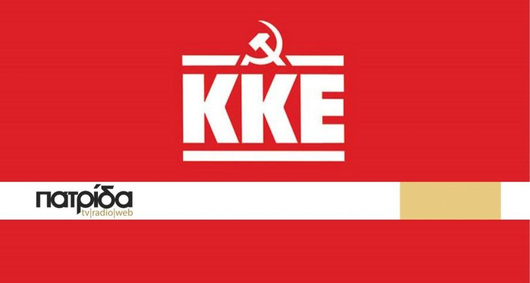 ΤΕ Χίου ΚΚΕ: Προκλητικές οι δηλώσεις Μηταράκη για τη ΒΙΑΛ