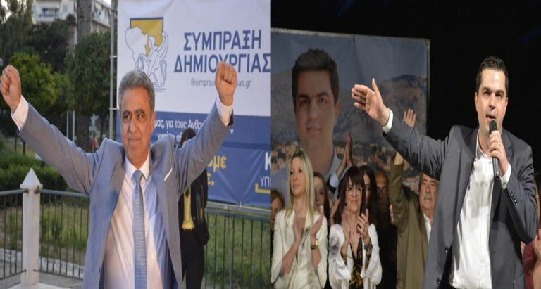 Live Ενημέρωση: Τα αποτελέσματα για τον Δήμο Χίου