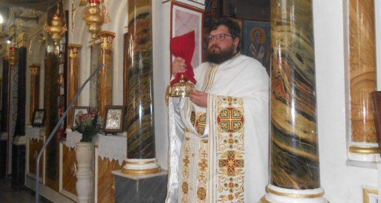 Άξιος ο νέος Ιερέας, π.Αλέξανδρος Μπογής