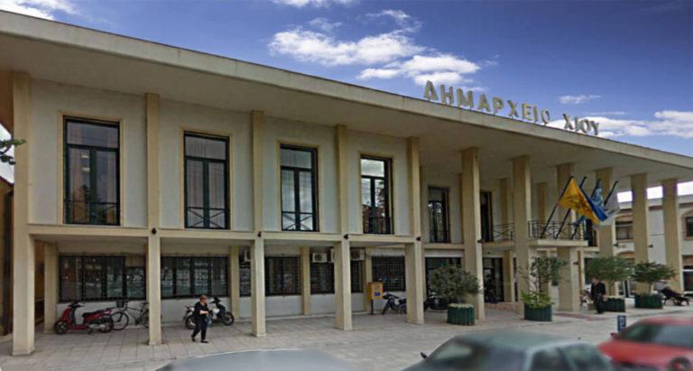 Διευκρινίσεις απο το Δήμο Χίου για την απαλλαγή των επαγγελματιών απο τα ανταποδοτικά τέλη