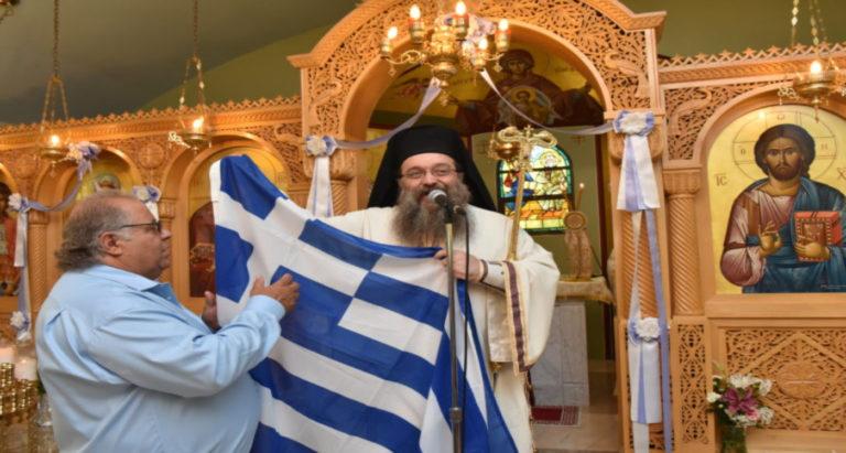 ΒΙΝΤΕΟ: Λαμπρός εορτασμός για την Αγία Μαρκέλλα στη Νέα Υόρκη