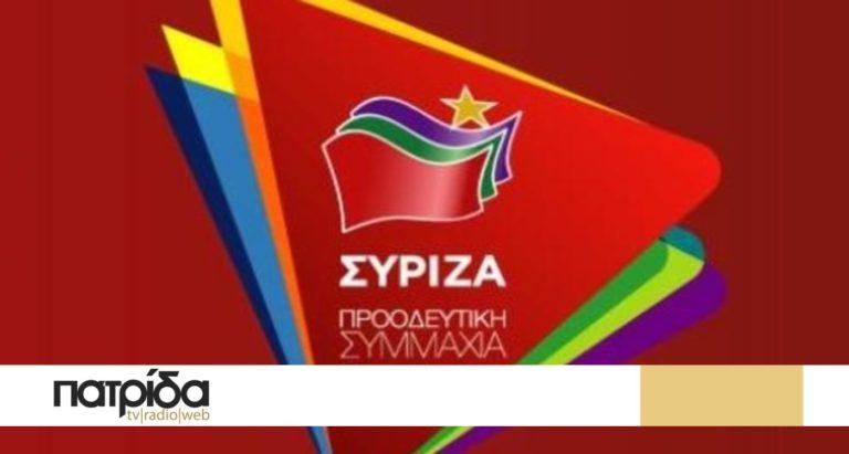 Ανοικτή συνέλευση του ΣΥΡΙΖΑ – Προοδευτική Συμμαχία το Σάββατο