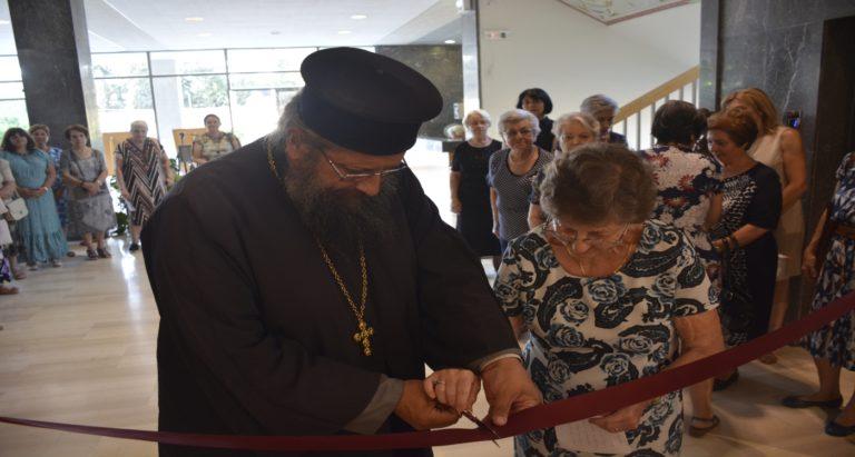 Άνοιξε και περιμένει τους επισκέπτες η έκθεση εργόχειρων της Φιλοπτώχου Αδελφότητος Κυριών Χίου