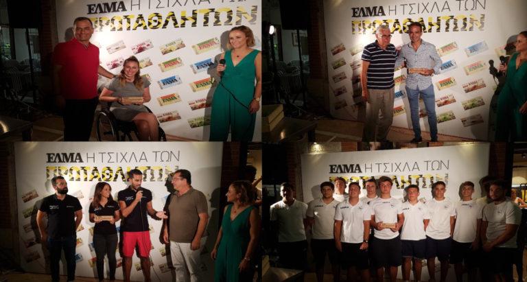 ΒΙΝΤΕΟ-ΦΩΤΟ: Βραδιά των πρωταθλητών με σνακ της ΕΛΜΑ και κοκτέιλ στο Mastiha Shop