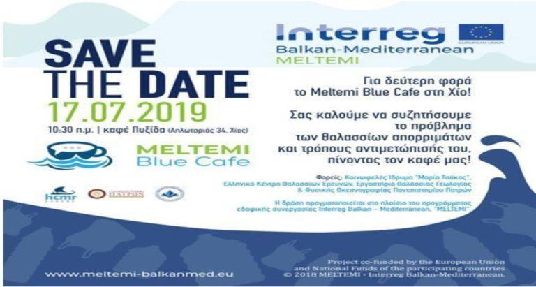 Την Τετάρτη το 2ο Meltemi Blue Cafe στη Χίο