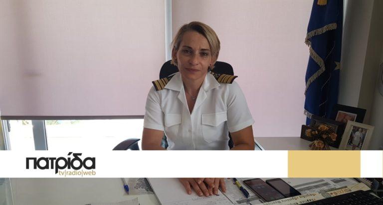 Στον βαθμό του Πλοιάρχου Λ.Σ. η Λιμενάρχης Χίου, Ειρήνη Αργύρη