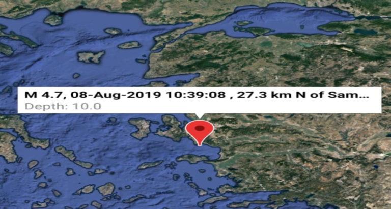 Σεισμός 4.7 ρίχτερ βορειοανατολικά της Σάμου, αισθητός στη Χίο