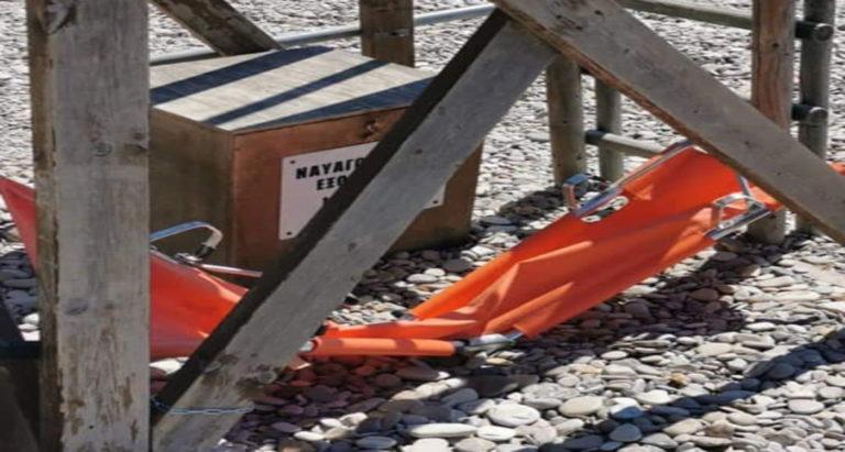 Βανδάλισαν τον ναυγοσωστικό εξοπλισμό στην παραλία της Αγίας Φωτεινής