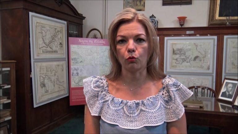 ΒΙΝΤΕΟ: Έκθεση για τον Ρήγα Φεραίο στη Βιβλιοθήκη «Κοραής»