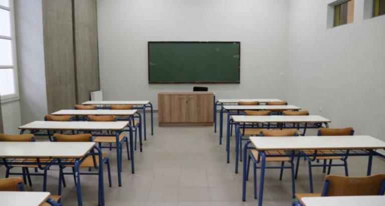 Τι θα γίνει με τις σχολικές βαθμίδες στη χώρα