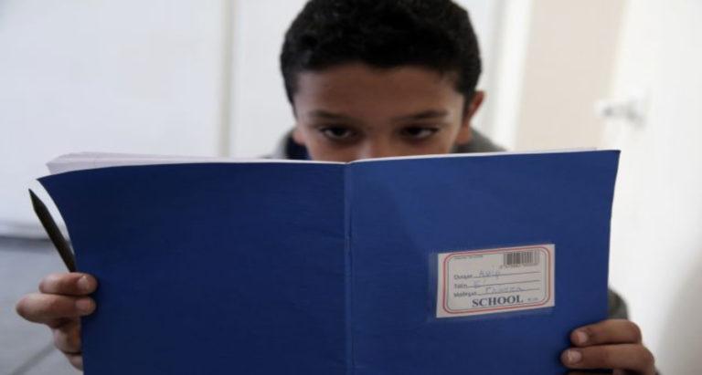 Αυτά είναι τα 304 σχολεία που θα υποδεχθούν προσφυγόπουλα – 2 σχολεία στη Χίο