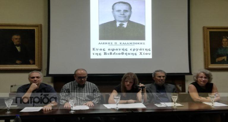 Αφιέρωμα της Βιβλιοθήκης στο Σινεμά της και τον Αλέκο Καλαμπόκη