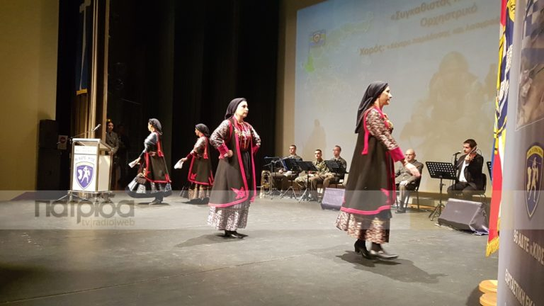 Με μουσική, χορό και αφιερώματα ολοκληρώθηκε ο εορτασμός της Ημέρας Ενόπλων Δυνάμεων