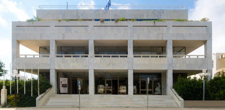 Ξεκίνησαν οι εγγραφές για τα πολιτιστικά εργαστήρια του Ομηρείου