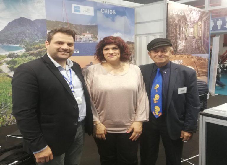Συμμετοχή του Δήμου Χίου στην Έκθεση Philoxenia
