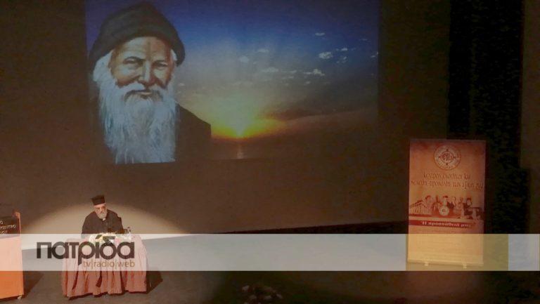 Η ζωή, το έργο και τα διδάγματα του Αγίου Πορφυρίου στο Ομήρειο