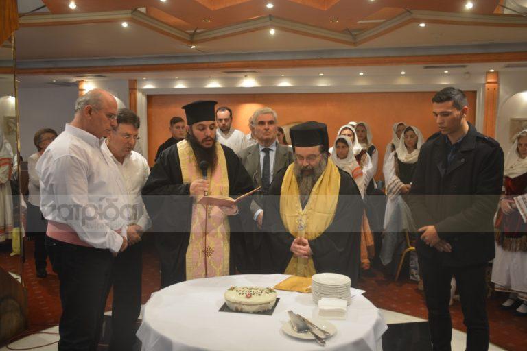 Με τιμές και κέφι η πίτα του Συλλόγου Χαλκουσίων Αττικής (pics)