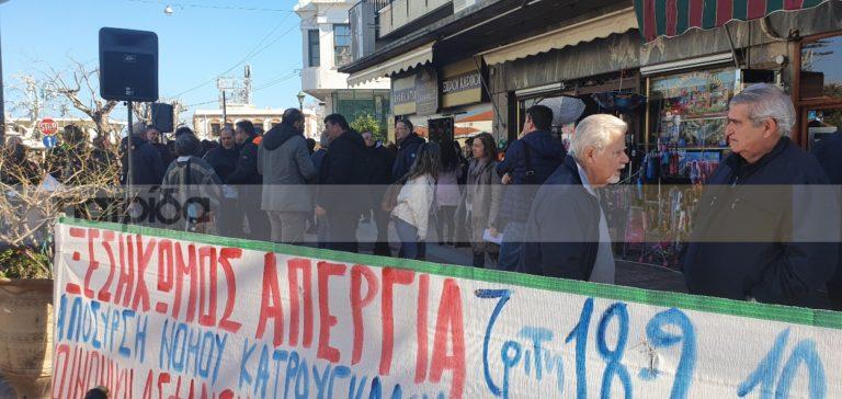 Απεργία για το ασφαλιστικό και το μεταναστευτικό από την ΑΔΕΔΥ