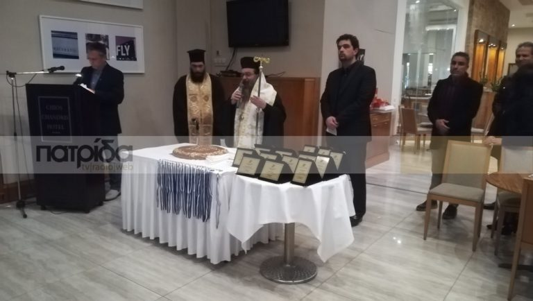 Ευχές και βραβεύσεις στην πίτα του ΕΑΣ ΣΕΓΑΣ Χίου – Σάμου (pics & vid)