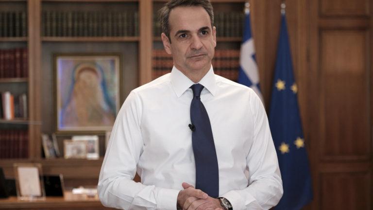 Πακέτο 24 δισ. ευρώ σε τρεις πυλώνες ανακοίνωσε ο Κυριάκος Μητσοτάκης (vid)