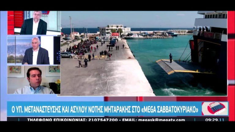 Ν. Μηταράκης: «Προτεραιότητες μας η υγειονομική θωράκιση και αποσυμφόρηση των νησιών» (vid)