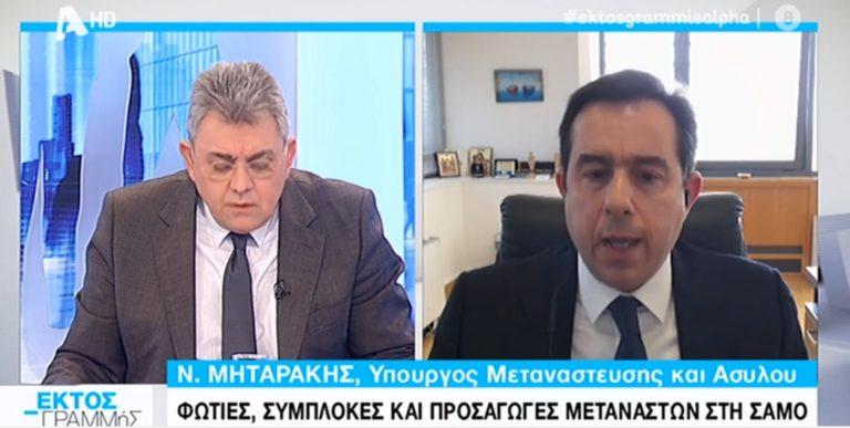 «Για να συνεχιστεί η αποσυμφόρηση πρέπει η ηπειρωτική Ελλάδα να δείξει αλληλεγγύη στα νησιά» (vid)