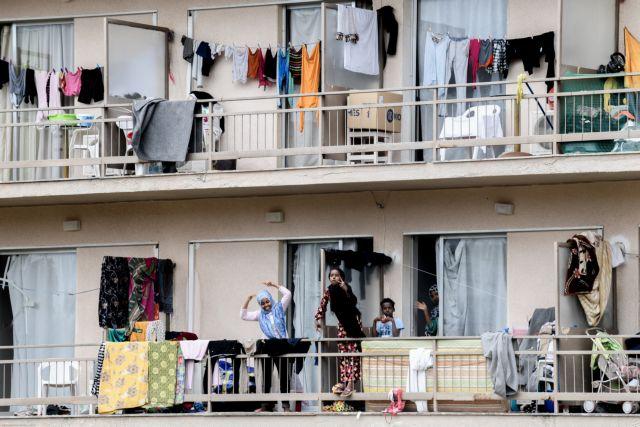 Καταργείται εντός 2020 το πρόγραμμα μίσθωσης ξενοδοχείων για αιτούντες άσυλο