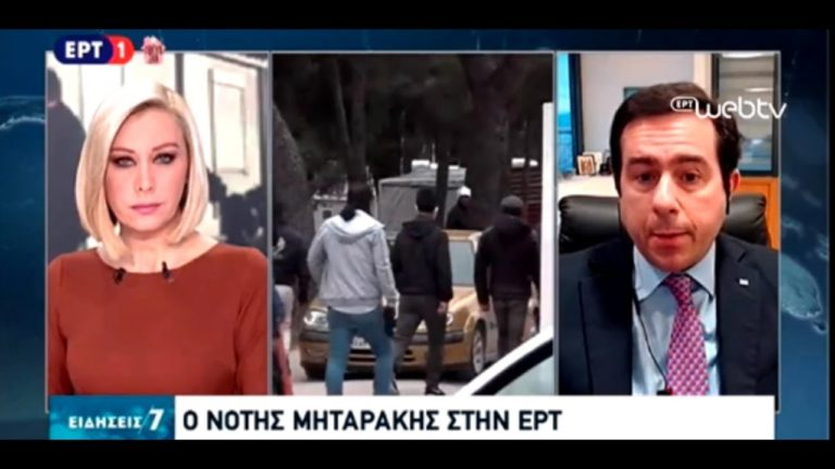 Ν.Μηταράκης: «Έχει βρεθεί λύση καραντίνας για τους πρόσφυγες/μετανάστες στη Χίο, δεν εγκαταλείπουμε το σχέδιο των κλειστών δομών» (vid)