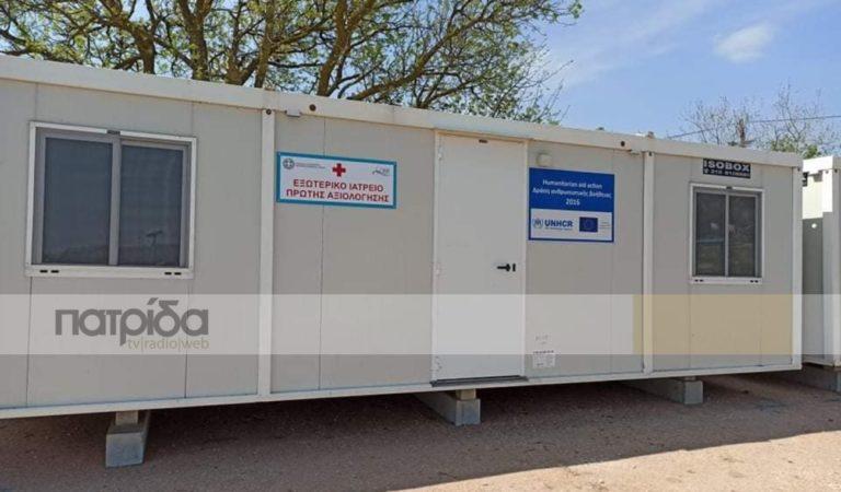 Από το Υπουργείο μέσω…Δήμου στην Περιφέρεια η ενίσχυση για τα εξωτερικά ιατρεία των ΚΥΤ