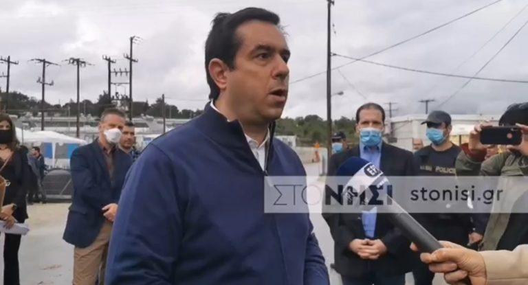 Στη Λέσβο ο Ν.Μηταράκης – Εγκαινίασε νέο χώρο εξέτασης για πιθανά κρούσματα κορονοϊού στη Μόρια (vid)