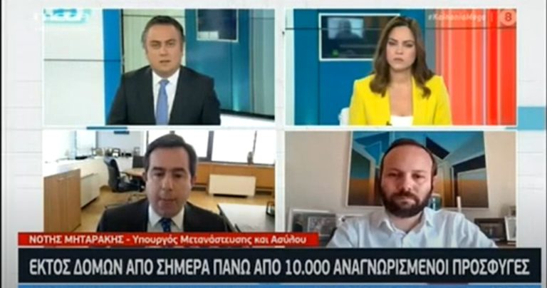 Ν.Μηταράκης: «Μέχρι το Πάσχα του 2021 θα έχουν φύγει από τις δομές 100.000 άτομα»